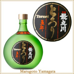 小屋酒造 最上川 吟醸原酒 とろり五年 720ml 山形 地酒|yamagatamaru