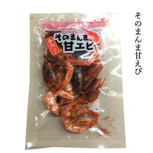 おつまみ 干し甘えび 山形県 木川屋本店|yamagatamaru