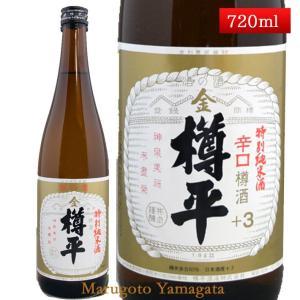 特別純米酒 金樽平 樽酒 720ml 山形県 樽平酒造|yamagatamaru