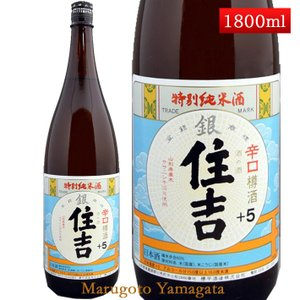 特別純米酒 銀住吉 樽酒 +5 1800ml 山形県 樽平酒造|yamagatamaru
