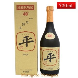父の日 ギフト プレゼント 十年 熟成たるへい 40度 720ml 純粕取本格焼酎 山形県 樽平酒造|yamagatamaru