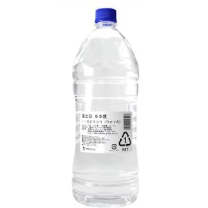 父の日 ギフト プレゼント 中野BC 富士白65% スピリッツ ウォッカ 2.7L 2700ml ペットボトル入 高濃度アルコール 消毒 日本製 酒|yamagatamaru