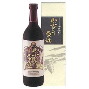お中元 山ぶどうジュース 月山ぶどう原液 720ml ※お酒ではありません※ 月山ワイン山ぶどう研究...