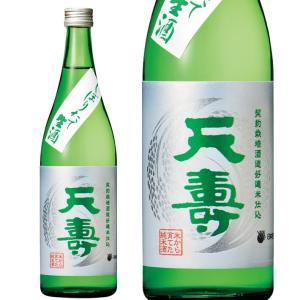 父の日 ギフト プレゼント 12月上旬入荷 天寿 米から育てた純米酒 しぼりたて 日本酒 720ml|yamagatamaru