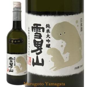 羽陽男山 山廃 純米大吟醸 雪男山 720ml 山形の日本酒 雪女神使用日本酒 山形 地酒|yamagatamaru