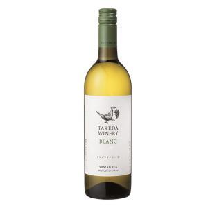 タケダワイナリー ブラン 白(辛口)750ml ※ 旧蔵王スターワインのリニューアル版  yamagatamaru