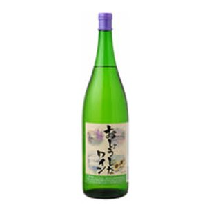 おしょうしなワイン 白1800ml 一升瓶 大浦葡萄酒 yamagatamaru