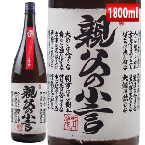 磐城寿 親父の小言 本醸造 辛口 1800ml 山形 鈴木酒造 長井蔵|yamagatamaru
