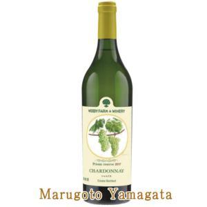 白ワイン ウッディーファーム ワイナリー Private Reserve Chardonny 2017 750ml 敬老の日ギフト プライベート リザーブ シャルドネ yamagatamaru
