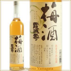 父の日 ギフト プレゼント 霞城寿 梅酒 500ml 山形の地酒 yamagatamaru