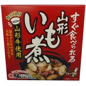 父の日 ギフト プレゼント 山形しょうゆ味の芋煮 すぐ食べられる山形いも煮 130g 12食 送料無料 レトルト おつまみ 三和缶詰|yamagatamaru
