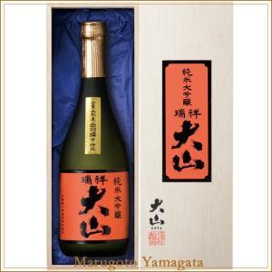 大山 純米大吟醸 瑞祥720ml 化粧箱入り 加藤嘉八郎酒造 山形の日本酒|yamagatamaru