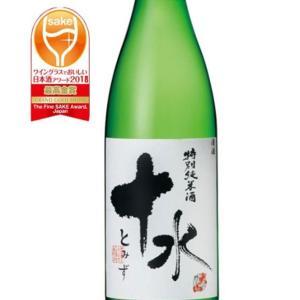 大山 特別純米 十水 720ml