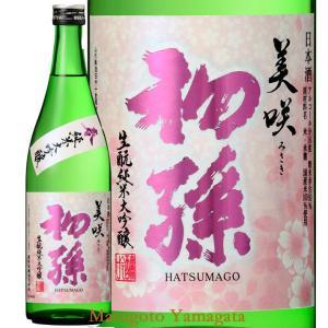 2月上旬入荷予定 初孫 純米大吟醸 美咲(みさき) 720ml|yamagatamaru
