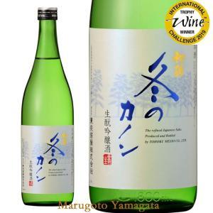 初孫 冬のカノン 生もと吟醸酒 720ml|yamagatamaru