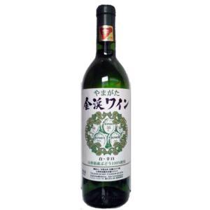 金渓ワイン 白・辛口 720ml 南陽市 佐藤ぶどう酒 グランメゾン東京 yamagatamaru