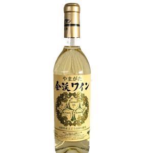 金渓ワイン 白・甘口 720ml 南陽市 佐藤ぶどう酒 グランメゾン東京 yamagatamaru