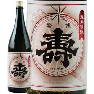 磐城寿 純米吟醸 華吹雪 1800ml 山形の地酒|yamagatamaru