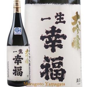 お歳暮 日本酒 大吟醸 一生幸福 1800ml 山形の地酒 鈴木酒造 磐城寿|yamagatamaru