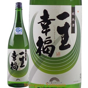 純米酒 一生幸福 720ml 山形の地酒 鈴木酒造 磐城寿|yamagatamaru