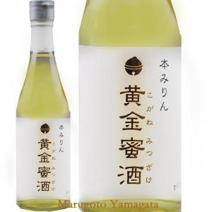 磐城寿 本みりん 黄金蜜酒 500ml|yamagatamaru