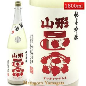 山形正宗 激濁(げきだく) 1800ml 山形の日本酒|yamagatamaru
