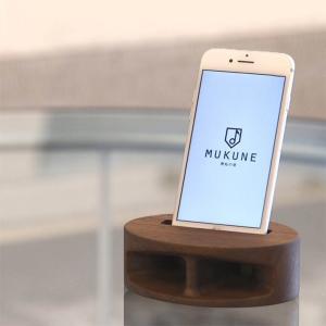 iphone スピーカー MUKUNE 木製 無電源 スピーカー ウォールナット(茶系) yamagatamaru