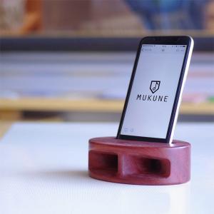 iphone スピーカー MUKUNE 木製 無電源 スピーカー パドーク(赤系)|yamagatamaru
