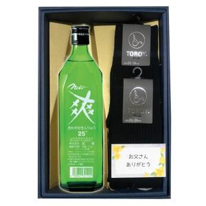 靴下と焼酎 セット 送料無料 株式会社金龍|yamagatamaru