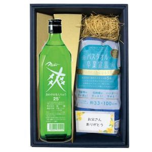 タオルと焼酎 セット 送料無料 株式会社金龍|yamagatamaru