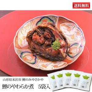 父の日 ギフト プレゼント 鯉のみやさかや 骨まで食べられる 鯉のやわらか煮 5袋入 化粧箱なし 送料無料 山形県 米沢市 タスクフーズ|yamagatamaru