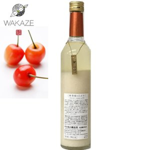 WAKAZE 三軒茶屋のどぶろく〜cherry〜 recipe no.027 500ml|yamagatamaru