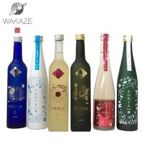 WAKAZE 日本酒 500ml × 6本 飲み比べセット|yamagatamaru
