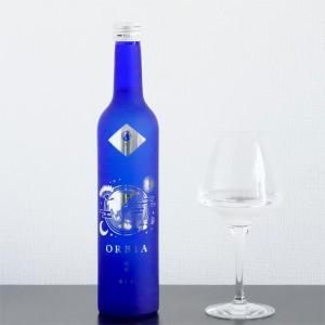 WAKAZE ORBIA GAIA 500ml(オルビア ガイア)日本酒 山形 地酒|yamagatamaru