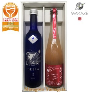 WAKAZE 日本酒 飲み比べセット ORBIA GAIA と FONIA SORRA sparkling 500ml 2本 セット 化粧箱入|yamagatamaru