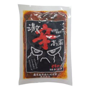 山川食品 激辛高菜(80g)|yamagawatuke