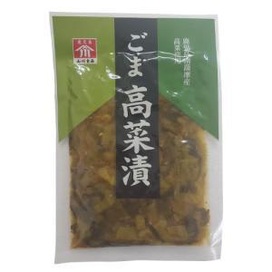 山川食品 ごま高菜漬(80g)|yamagawatuke
