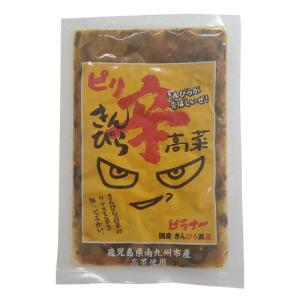 山川食品 キンピラ高菜(80g)|yamagawatuke
