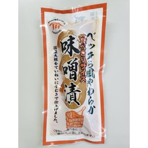 山川食品 食べきりサイズ味噌漬(1個)|yamagawatuke