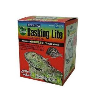 【特徴】 太陽光は爬虫類の育成・飼育・健康などに重要な役割を果たします。バスキングライトは爬虫類の環...