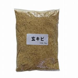朝日商事『玄キビ 1kg』