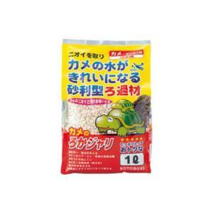 【特長】 ・えさの食べ残しや糞などから出る有害な物質を吸収し飼育によりよい環境を与えます。 ・多孔質...