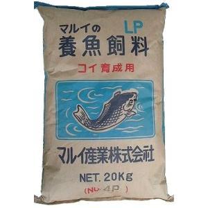 マルイ産業『コイ育成用ペレット34 20kg』 【3.0、4.5、6.0mm】