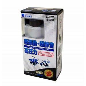 超静音・低振動エアーポンプ 水作『水心SSPP-3S』(45〜60cm水槽用)