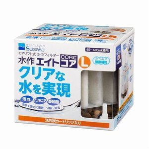 『水作エイトコアL』(45〜60cm以下の水槽用)