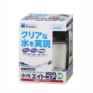 『水作エイトコアM』(40〜45cm以下の水槽用)