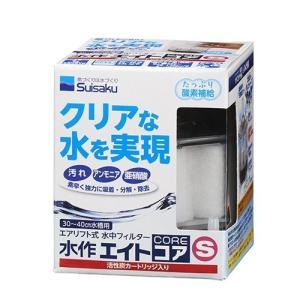 『水作エイトコアS』(30〜40cm以下の水槽用)