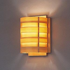 【簡単エントリーで最大14倍!(2/24 23:59まで)】ヤコブソンランプ JAKOBSSON LAMP  「 323B2569 」 (要電気工事)|yamagiwa