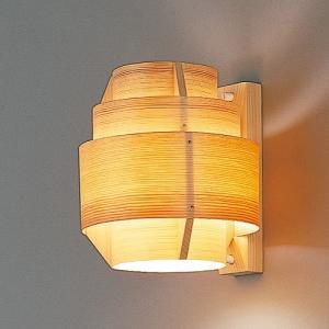 【簡単エントリーで最大14倍!(2/24 23:59まで)】ヤコブソンランプ JAKOBSSON LAMP  「 323K-628 」 (要電気工事)(ランプ別)|yamagiwa