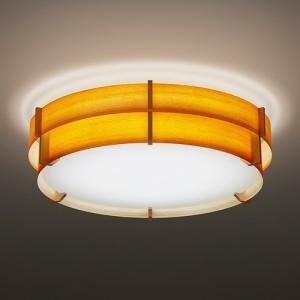 【5のつく日は最大14倍 9/25 0:00〜23:59】JAKOBSSON LED CEILING LAMP(ヤコブソンLEDシーリングランプ)|yamagiwa